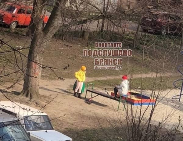 Брянца возмутили гуляющие на улице во время самоизоляции дети
