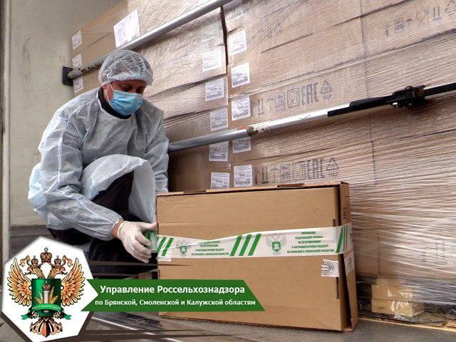 В Брянской области уничтожили 9 тонн животноводческой продукции