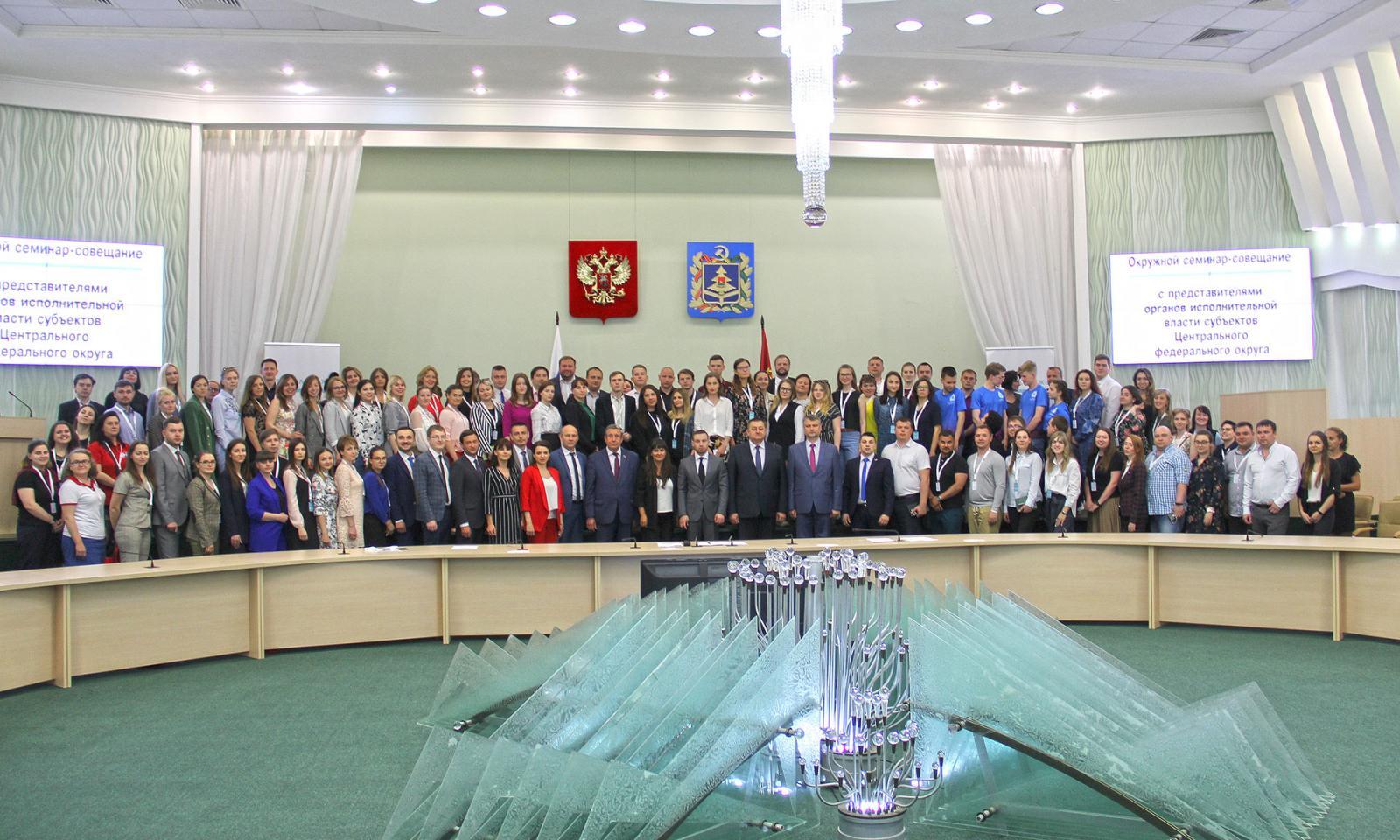 В Брянске обсуждают молодежную политику на уровне ЦФО