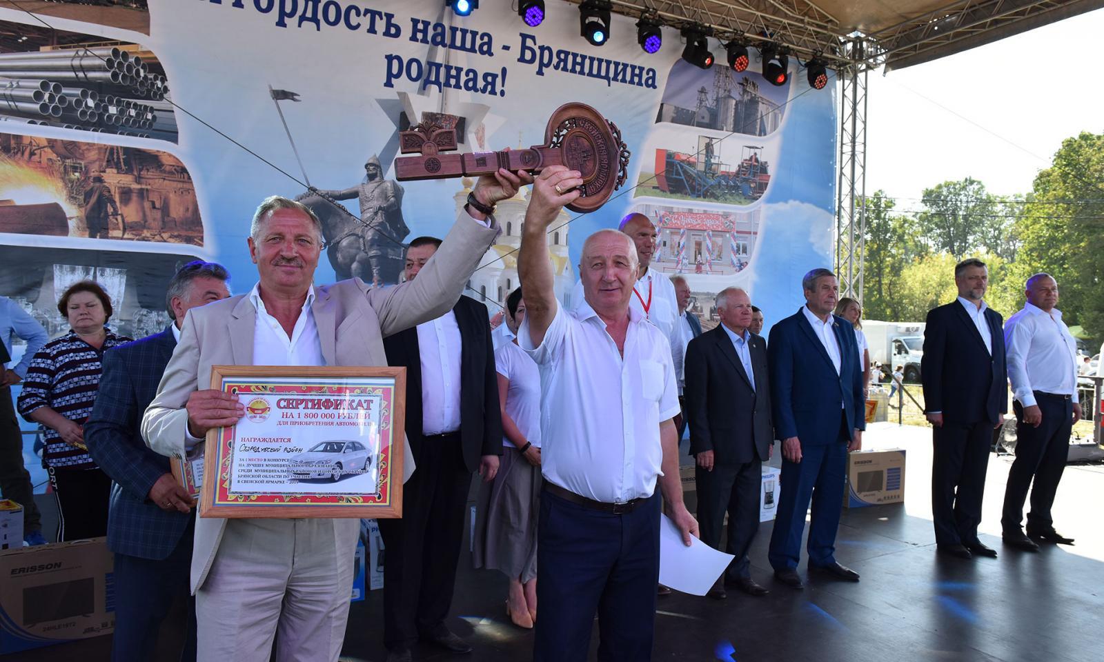 Стародубский район победил на Свенской ярмарке и получил около 2 млн рублей