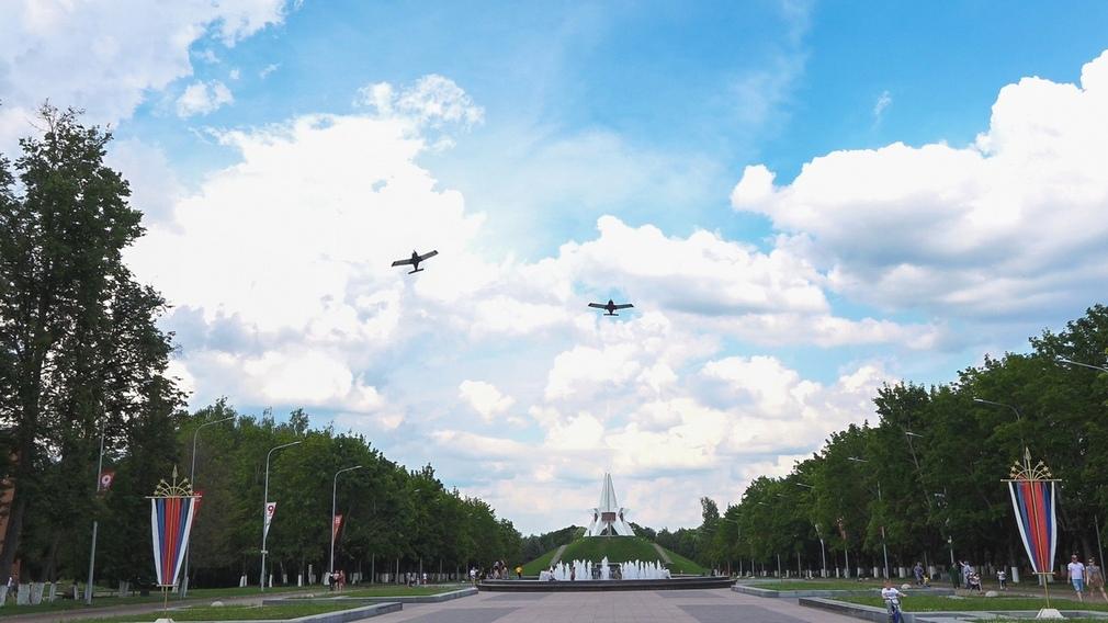 Брянские летчики поддержали поправки в Конституцию