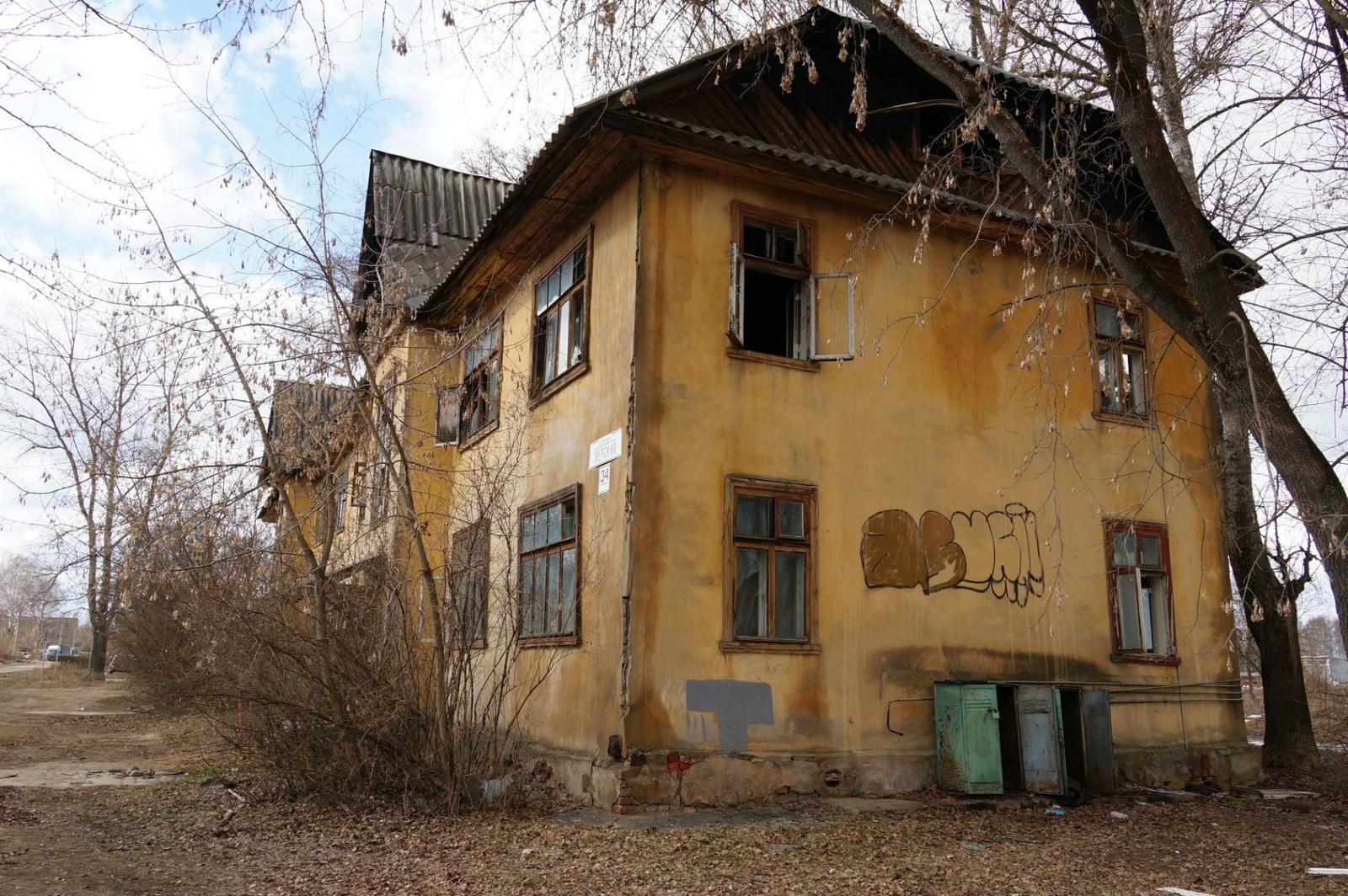 В Брянской области продолжается работа по переселению граждан из аварийного жилья