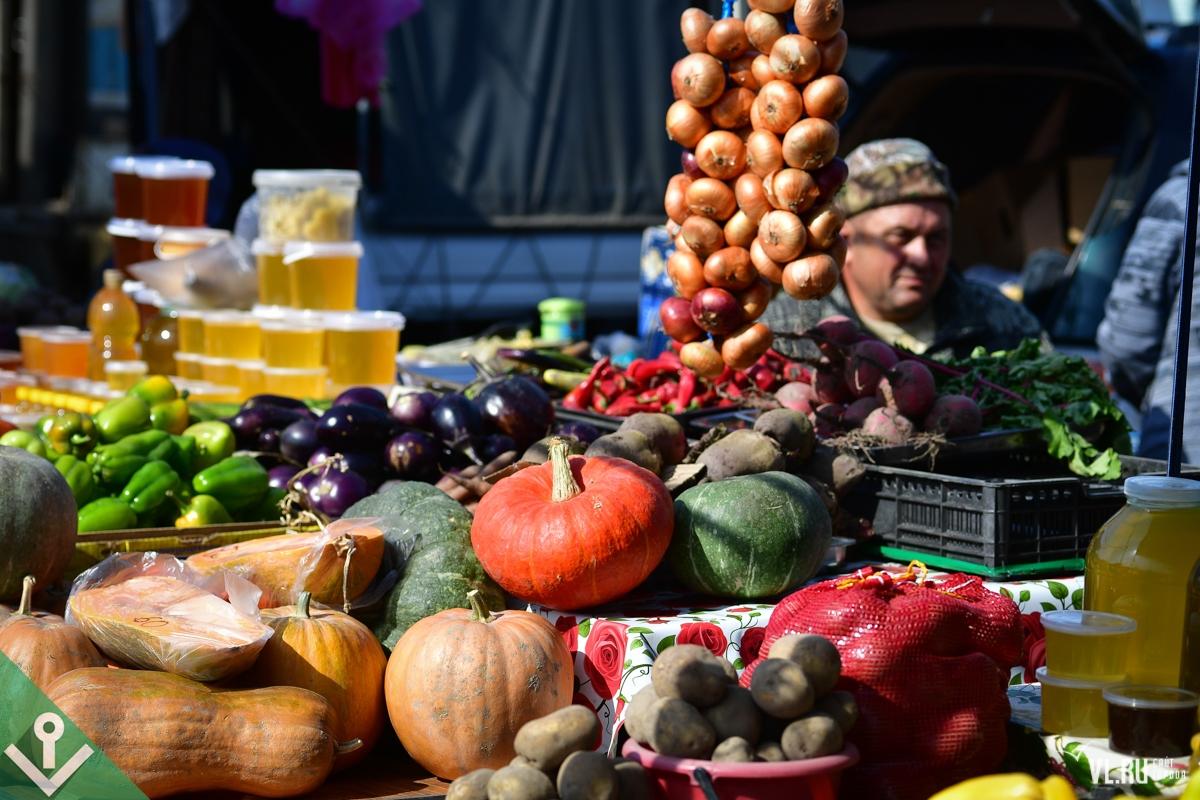В Брянске 28 ноября пройдет последняя ярмарка выходного дня