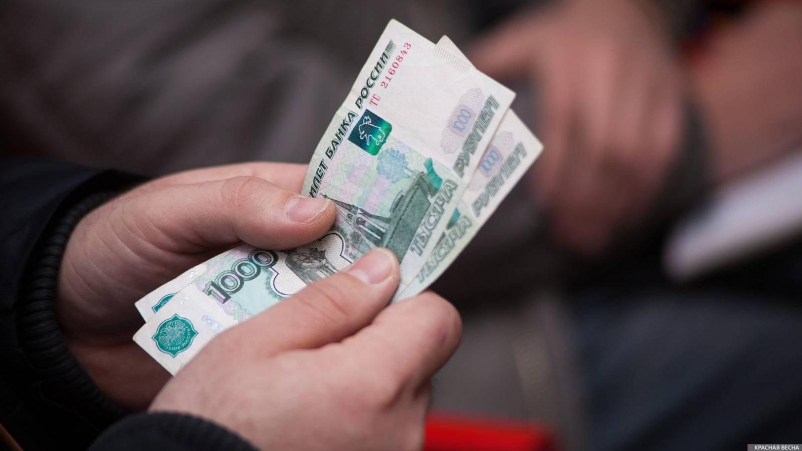 В Брянской области увеличилось пособие по безработице