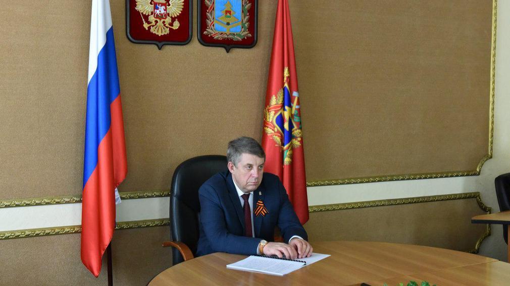 Брянский губернатор принял участие в совещании с президентом РФ