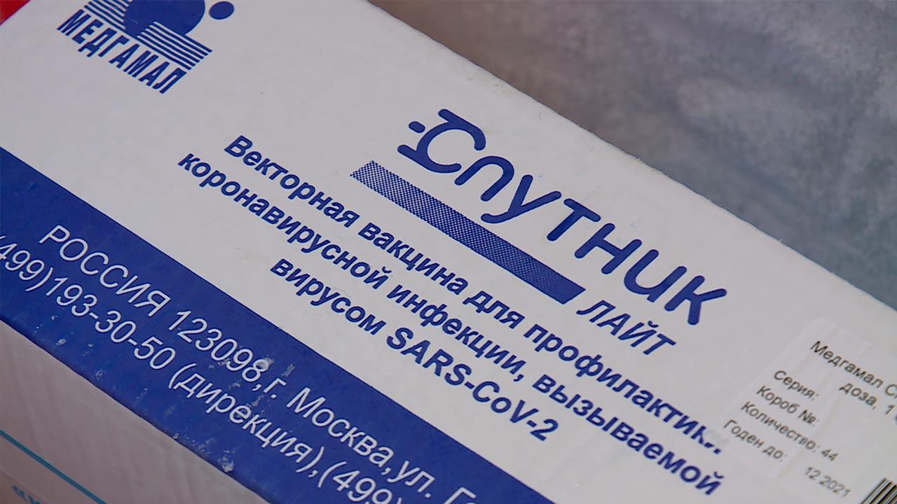 Брянская область получила 7800 доз вакцины от COVID-19 «Спутник Лайт»