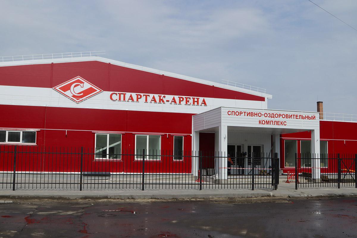 В Фокинском районе Брянска завершили строительство спортивного комплекса «Спартак-Арена»