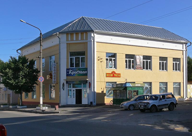 В городе Клинцы на улице Свердлова ограничат движение транспорта