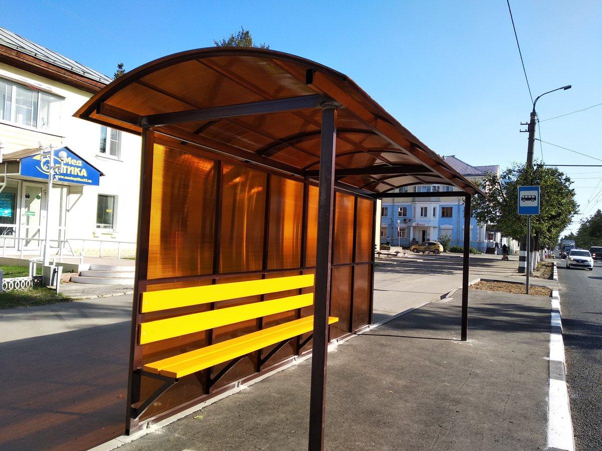 В Фокинском районе Брянска предложили переименовать остановку на улице Дзержинского