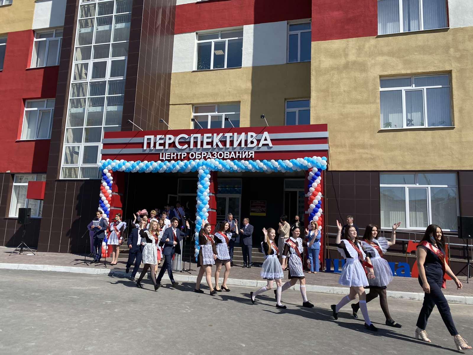 Сеченовский предуниверсарий в Брянске объявил о дополнительном наборе старшеклассников
