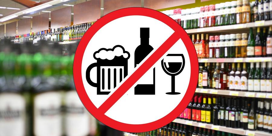 В Брянской области 1 сентября запретят продажу алкогольной продукции в магазинах