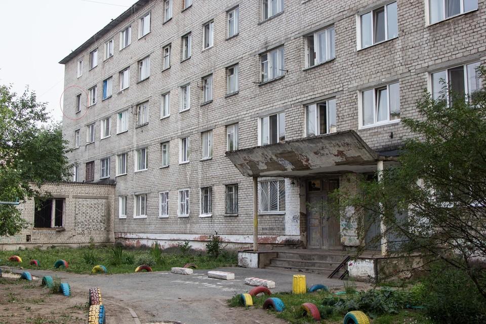 В городе Фокино Дятьковского района отремонтировали аварийное общежитие