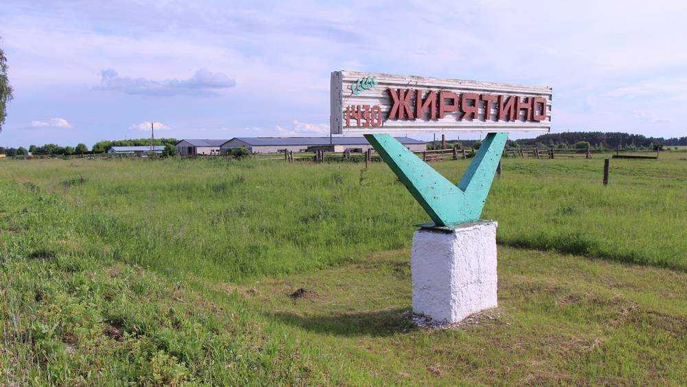 В Жирятинском районе восстановят футбольное поле, дорогу и очистные в 2022 году