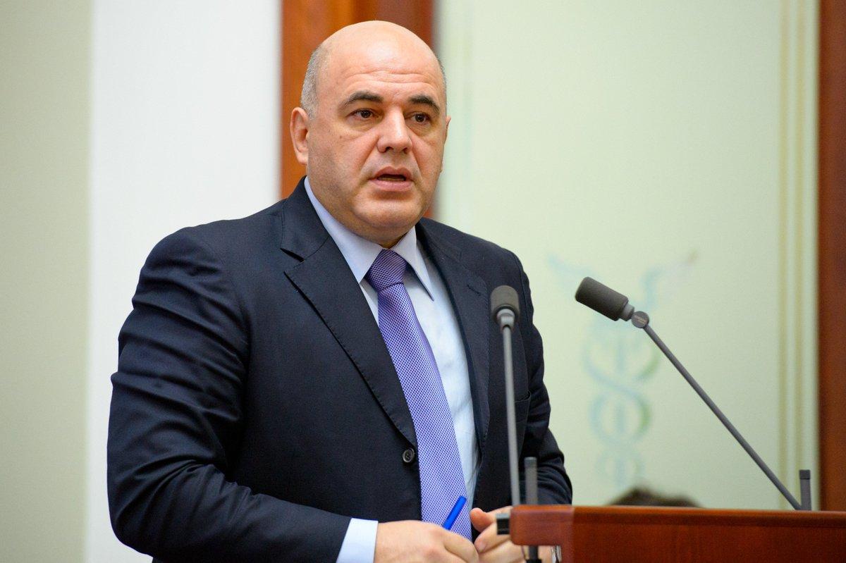 Мишустин объявил о сокращении штата госслужащих в 2021 году