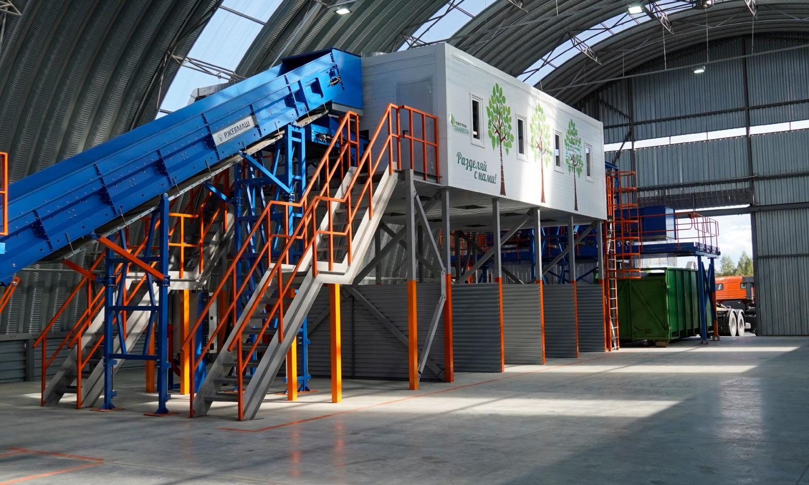 В Трубчевске открыли новую мусоросортировочную станцию на 25 тысяч тонн
