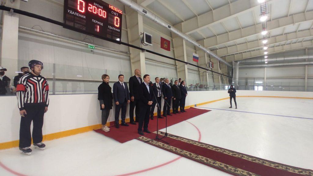 В Почепе Брянской области торжественно открыли ледовый дворец «Лидер»