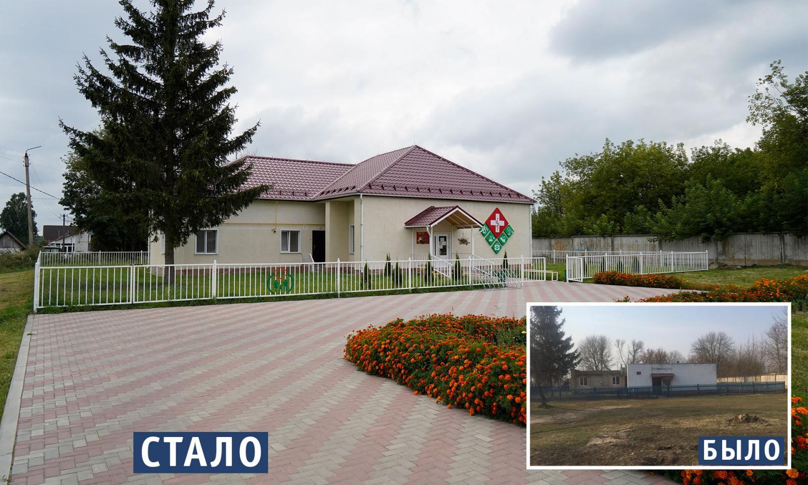 Секретарь Генсовета «Единой России» Андрей Турчак оценил новую поликлинику в Стародубе