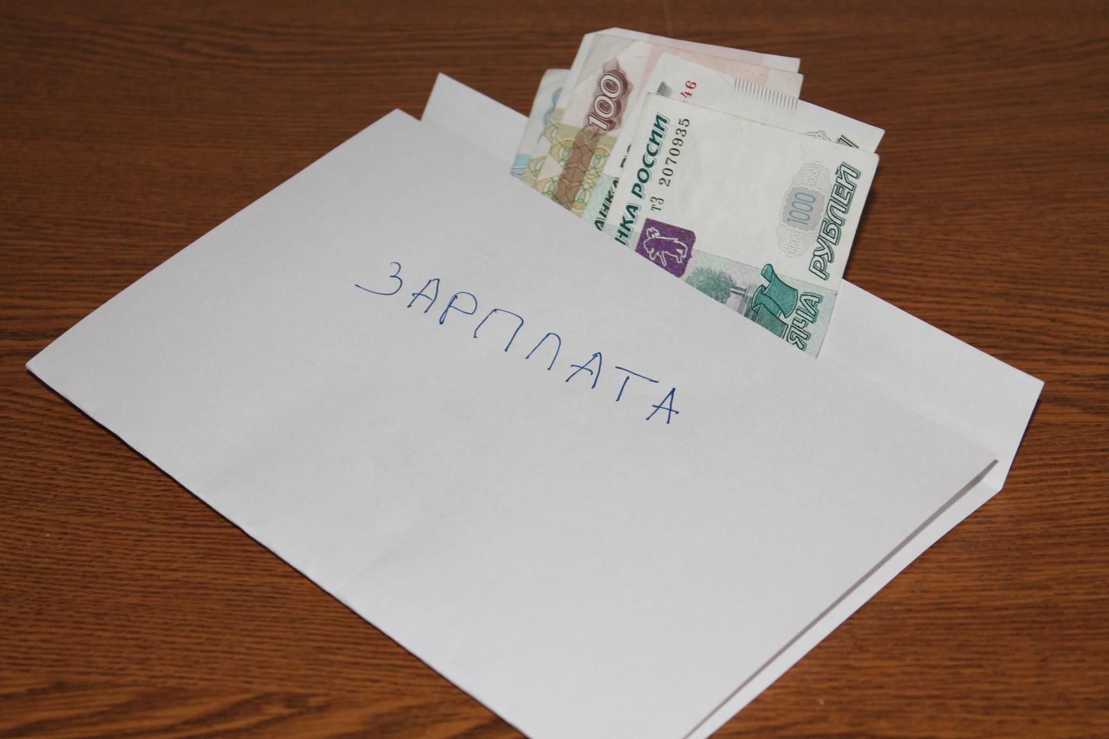 Предприятие «БрянскСтройПроект» задолжало работникам 2,8 млн рублей