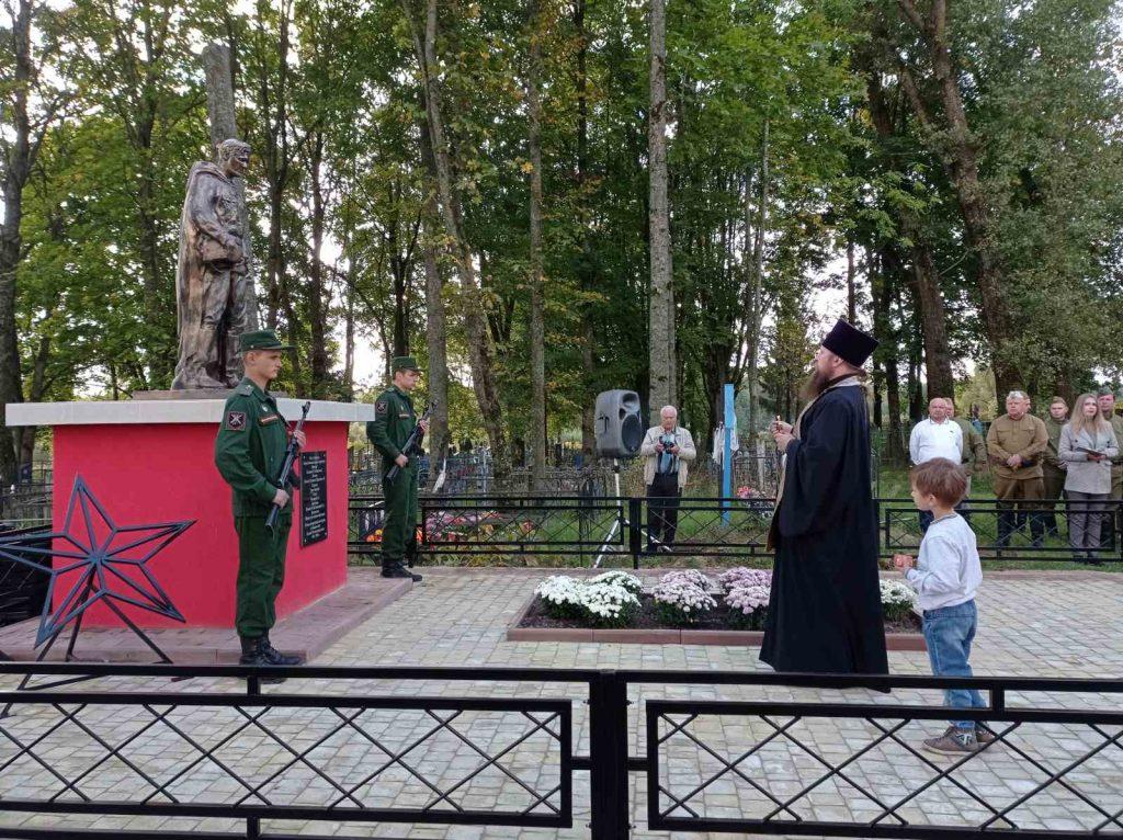 В селе Красный Рог Брянской области открыли отремонтированный воинский Мемориал