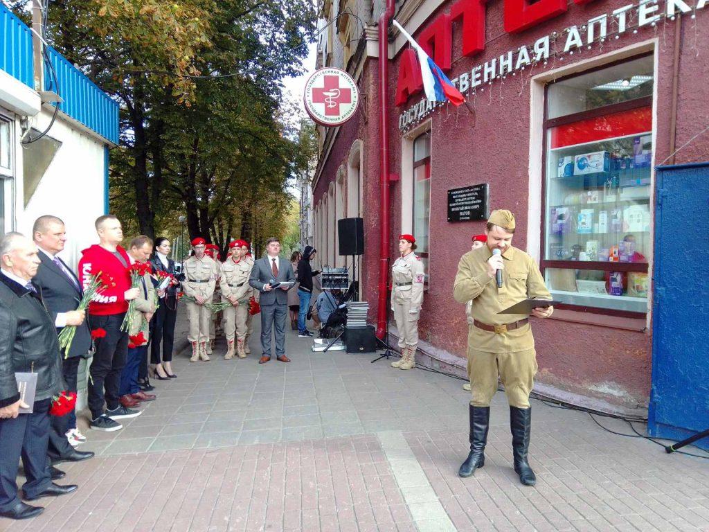 В Брянске открыли памятную доску писателю-фронтовику Николаю Патову