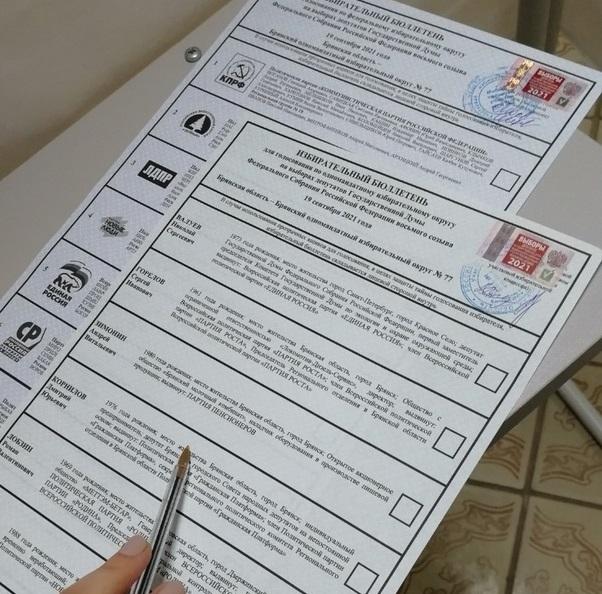 За два дня в Брянской области проголосовали более трети избирателей