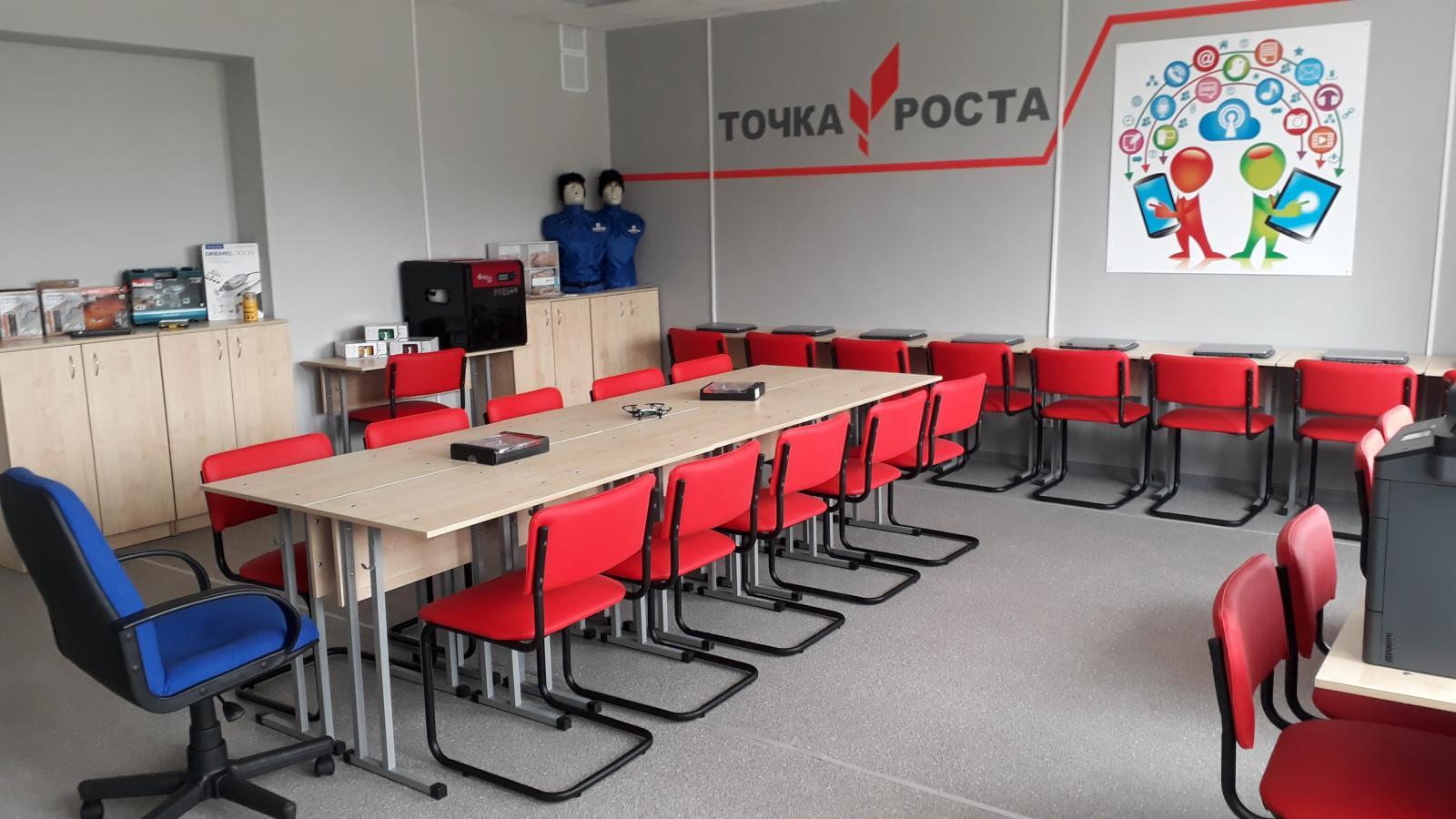 В школах в Брянском районе Брянской области работают 8 «Точек роста»