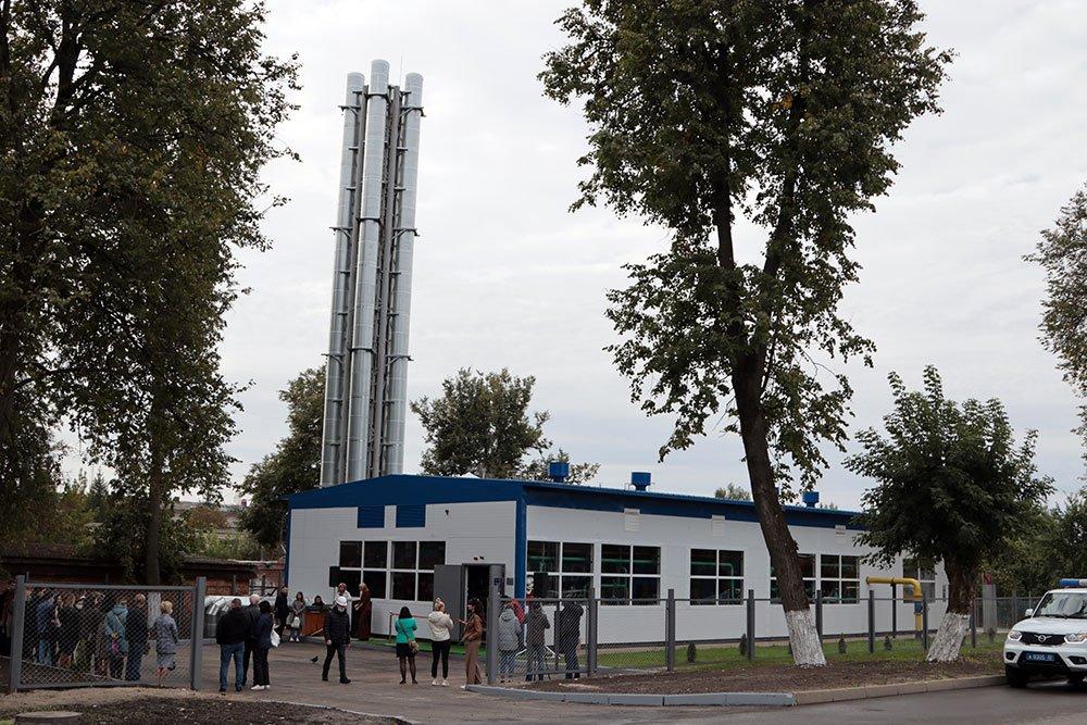В Брянске к 21 сентября запустили в работу 207 из 209 городских котельных