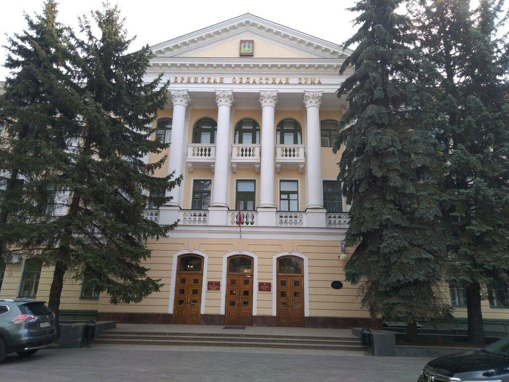 Заседание Брянской областной Думы перенесли на пятницу 24 сентября