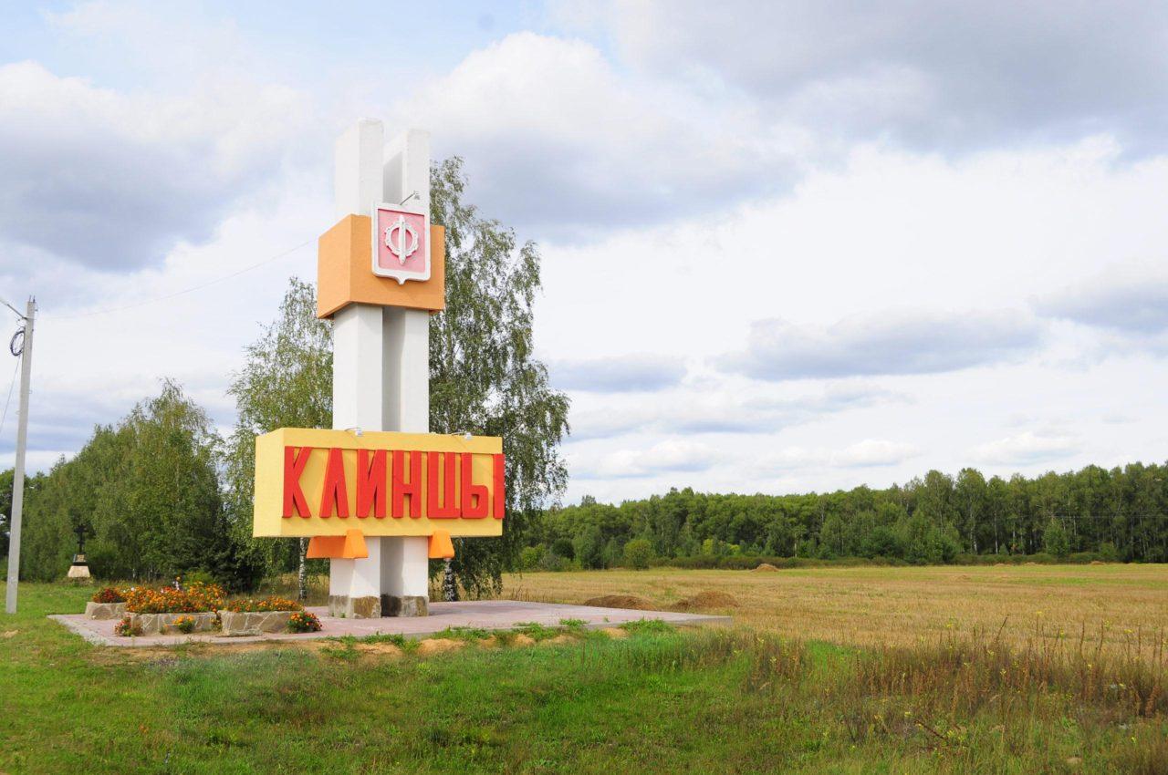 Прокуратура города Клинцы проведет выездной прием граждан 29 сентября
