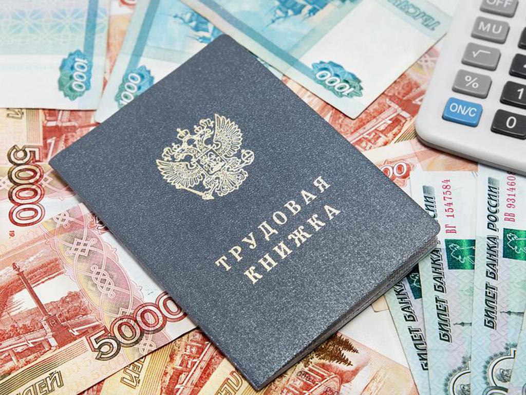 На брянских предприятиях не обнаружили долгов по зарплате