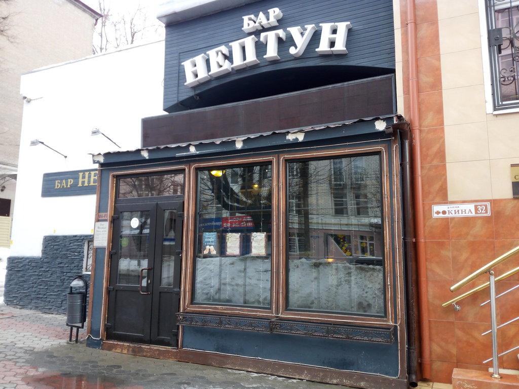 В Брянске на улице Фокина перестал работать старейший бар «Нептун»