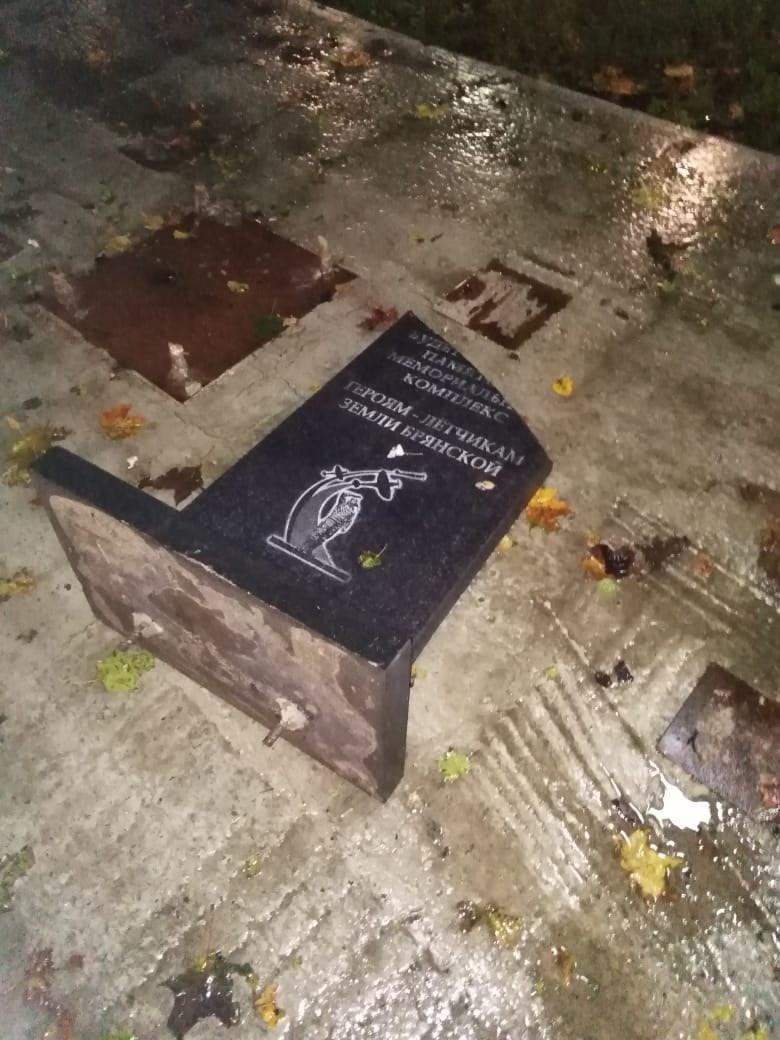 В Брянске вандалы разгромили мемориал в сквере Павла Камозина