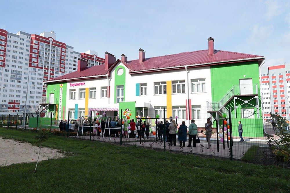 На отопление брянских школ и детсадов выделили 12 миллионов рублей