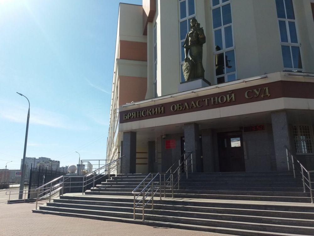 В Брянске бухгалтера ТСЖ за присвоение денег отправили в колонию на полтора года