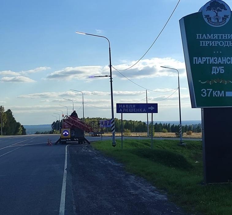 В Брянской области на автодороге М-3 «Украина» установили три«Шериф-балки»