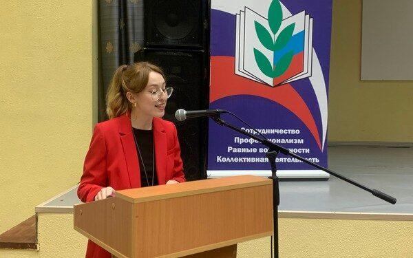 Конкурс молодых педагогов «Педагогический дебют — 2021» завершился в Брянске
