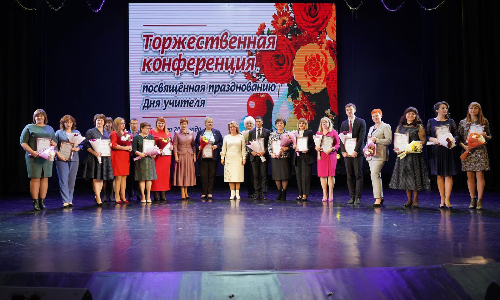 В Брянске наградили лучших педагогов области в преддверии Дня учителя