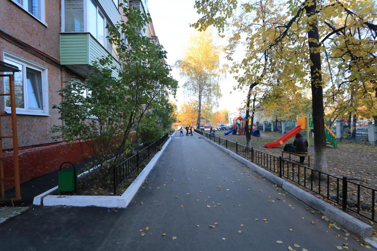 В Брянске благоустроили 9 дворовых территорий из запланированных восемнадцати