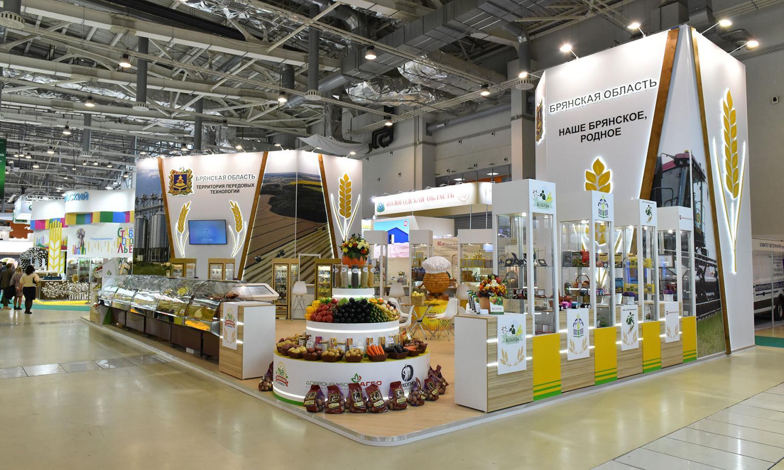 Достижения Брянской области представят на агропромышленной выставке «Золотая осень 2021»