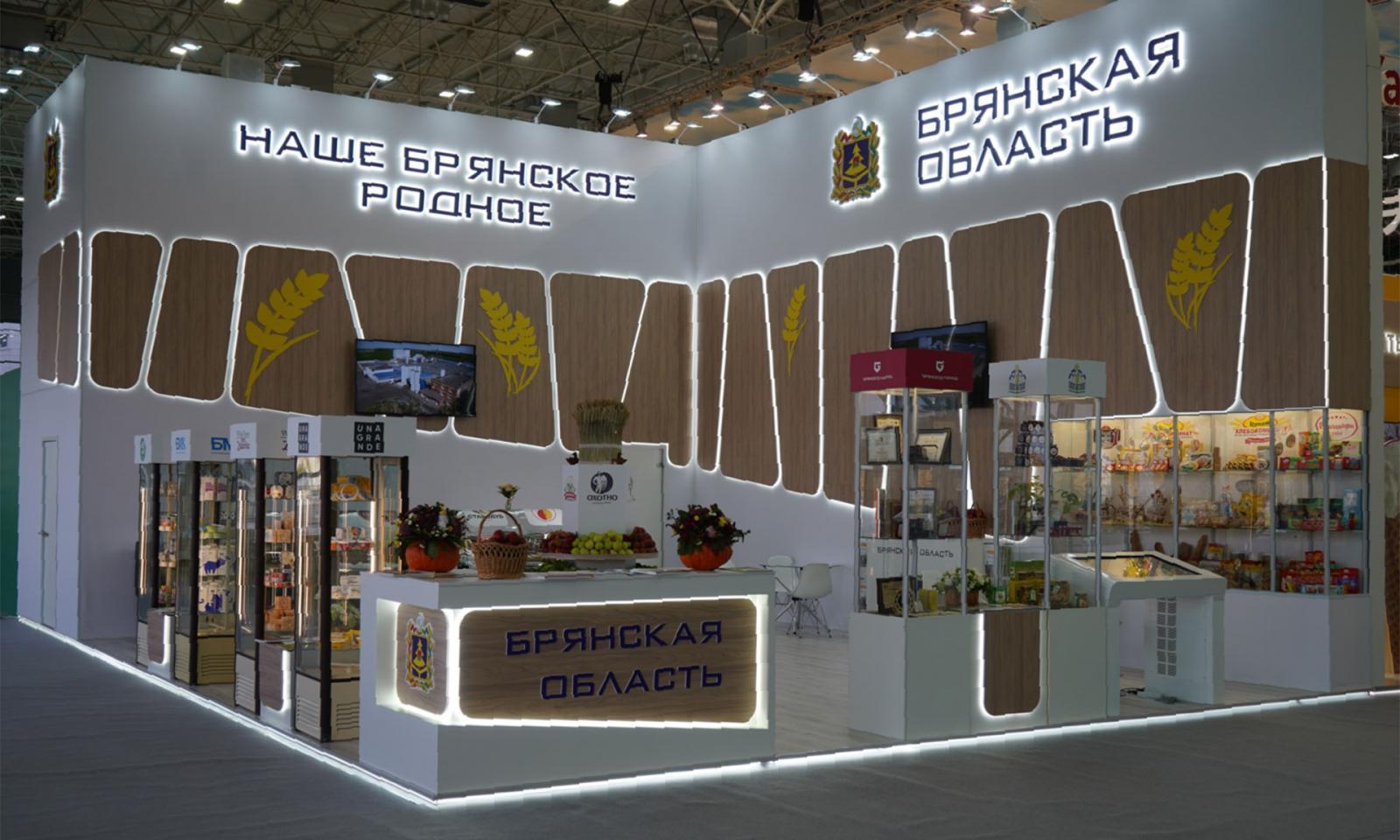 Брянские аграрии полноценно представили АПК региона на выставке «Золотая осень-2021»