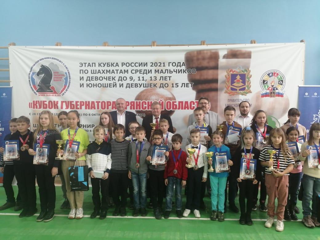 В Брянске завершился представительный шахматный турнир