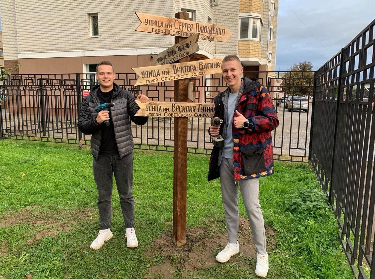 В Клинцах установили памятный знак «Направление - Подвиг!»