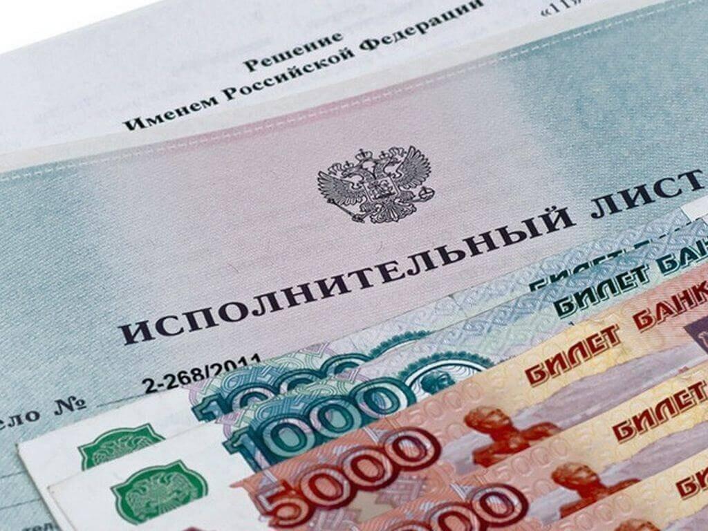 Брянец испугался ареста «Форда» и заплатил дочкам 51300 рублей