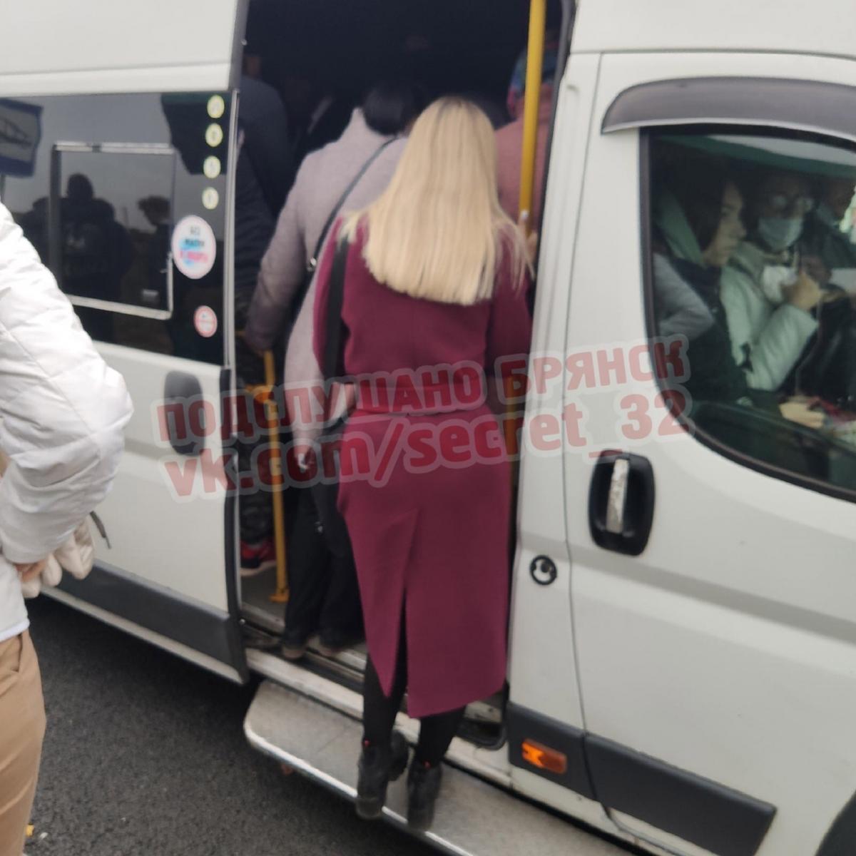 Брянцев возмутила жуткая давка в маршрутках из-за отсутствия автобусов