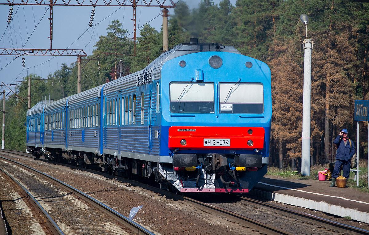 В Брянской области с 19 по 21 октября изменят расписание поездов в сторону Унечи