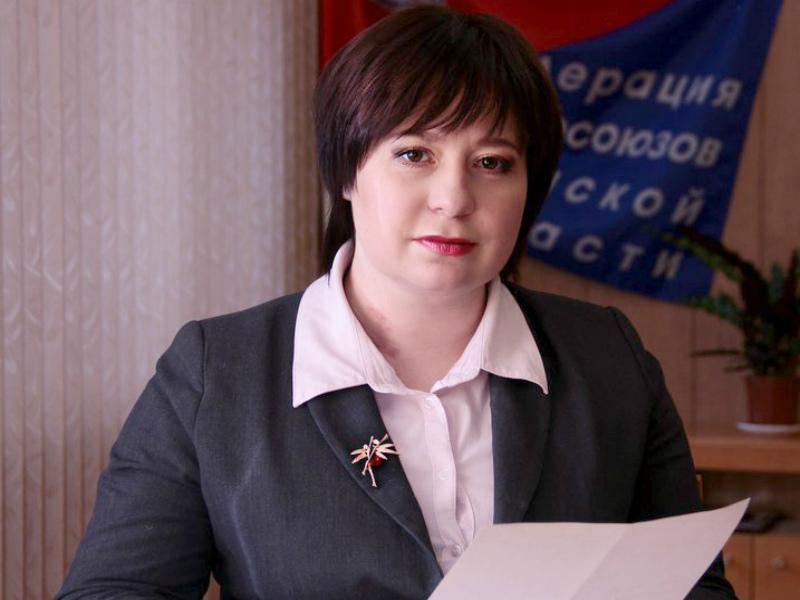 Ольгу Полякову переизбрали главой брянских профсоюзов
