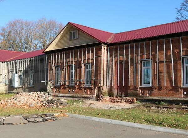 Здание бывшей поликлиники в городе Стародубе отремонтируют за 1,6 млн рублей