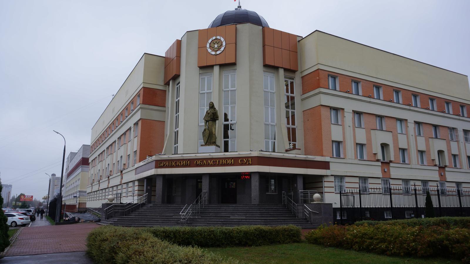 Брянский областной суд пересмотрит решение по делу оправданного чиновника Колесникова