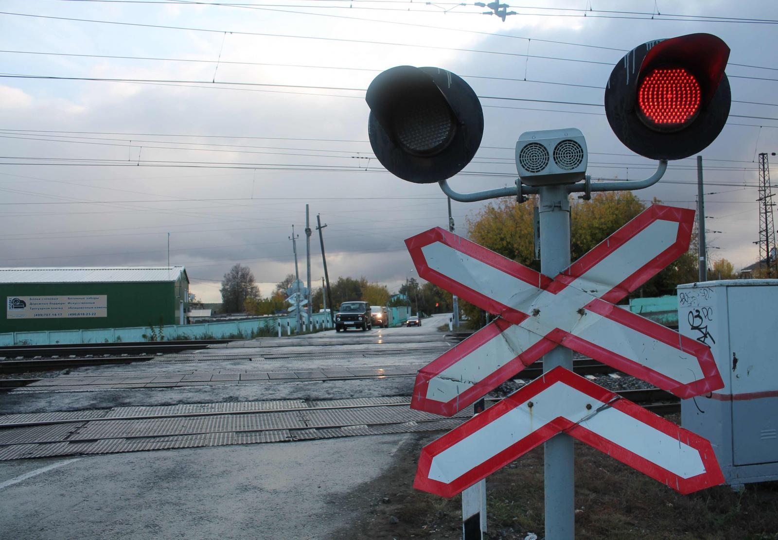 В Брянске 25 ноября ограничат движение через переезд у платформы Мальцевской