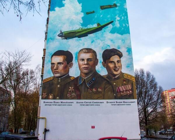В Брянске завершили работу над гигантским портретом летчиков-героев